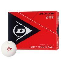 ダンロップ ソフトテニスボール公認球 (DSTB2DOZ) 軟式テニス バルブ式ボール 1ダース(12球) 箱売り DUNLOP