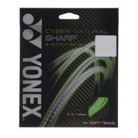 ヨネックス サイバーナチュラル シャープ ライトグリーン (CSG550SP) 軟式 ソフト テニス ストリング YONEX