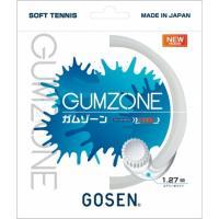ゴーセン ガムゾーン エアリーホワイト SSGZ11AW 軟式テニス ストリング GOSEN