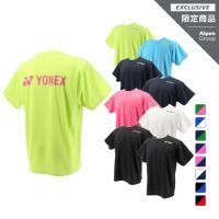 ヨネックス テニス バドミントン 限定 半袖Tシャツ ユニT (RWAP1901) 練習用 プラクティス シャツ テニスウェア メンズ レディース  YONEX