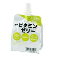 スポーツゼリー グレープフルーツ味 ビタミンゼリー ティゴラ TIGORA TR-3P0041JE 熱中症 暑さ対策