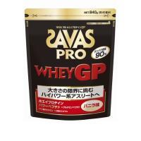 ザバス(SAVAS) ザバス プロホエイ プロテインGP バニラ味 840g (約40食分) (CJ7348)