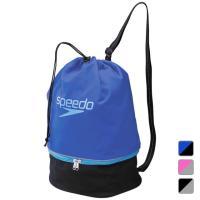 SPEEDO(スピード) ◇小学生のお稽古用バッグに最適なスイムバッグです。 ◆またスクール用スイム...