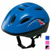 イグニオ(IGNIO) ◆サイズ調整機能付き ヘルメットの後部にあるサイズ調整ダイヤルを回してサイズ...