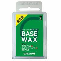 ガリウム ホットワックス パラフィンワックス ベースワックス BASEWAX 100g SW2132 スキー スノーボード チューンナップ用品 GALLIUM