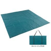 サウスフィールド ◆7mm厚のクッション材で寝心地抜群 ◆テント内のマットとして、地面からの冷気や違...