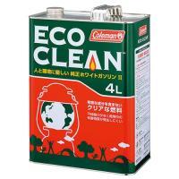 Coleman(コールマン) ■この商品はコールマンホワイトガソリン使用燃焼器具専用です。 ※ご注意...