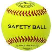 ミズノ(MIZUNO) ◆硬式用守備練習球です。 ●環境配慮型商品の新しい認定基準「ミズノグリーング...