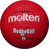 モルテン ドッジボール (MD202R) 2号球 練習球 molten