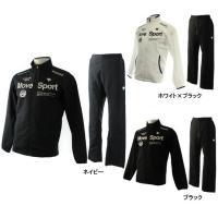 デサント ◇SSシーズン通して着用可能な軽量クロス素材を採用したクロストレーニングジャケット&パンツ...