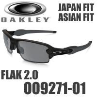 オークリー フラック 2.0 サングラス OO9271-01 アジアンフィット ジャパンフィット OAKLEY FLAK 2.0 ブラック イリジウム / マット ブラック