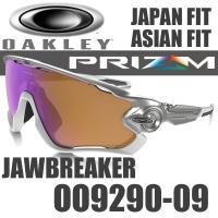 ●USAモデル(USからの並行輸入品) ●品番…OO9270-09 ●ジャパンフィット (アジアンフ...