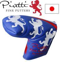 ●日本正規品●パター用ヘッドカバー
