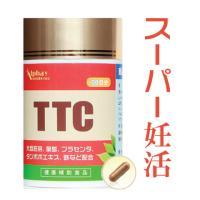 名称:TTC-3 原料名:植物発酵エキス、乳酸カルシウム、マカ濃縮エキス、L−カルニチン、ビタミンC...
