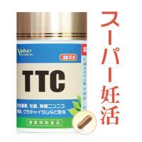 名称:TTC-5 原料名:植物発酵エキス、マカ濃縮エキス、冬虫夏草濃縮エキス、亜鉛酵母末、L-アルギ...