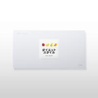 遺伝子検査 キット 肥満 簡単 1人用 遺伝子 ダイエット 遺伝子 アルプロン