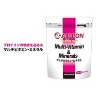 サプリ サプリメント マルチビタミン ミネラル 180粒 アルプロン アミノ酸 筋トレ スポーツ トレーニング 約1ヶ月分
