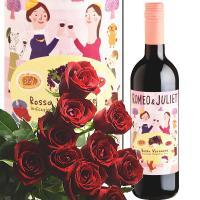 入手困難なワインを、季節のアレンジメントと一緒にクイックお届け 特別な日の贈り物にぴったり!【あすつ...