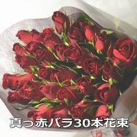 送料無料!(北海道・沖縄+500円)翌日配達、憧れバラの花束を、リーズナブルなお値段で クイックお届...