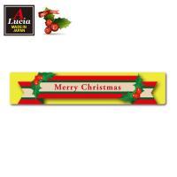 クリスマスシール サイズ:19mm×93mm 材料:ミラコート紙 A4シートに26枚 A4シート10...