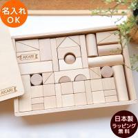 ■サイズ39.5cm×28cm(木箱)      4cm(基尺)ブロックの規格サイズ  ■数 量 4...
