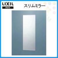 LIXIL(リクシル)  INAX(イナックス) スリムミラー(防錆) KF-D3083AS 寸法:...