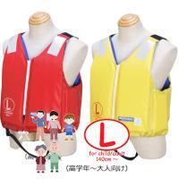 救命胴衣エスパーダTV-11-N-Lサイズは、桜マーク 新基準国土交通省型式承認品救命胴衣です。  ...