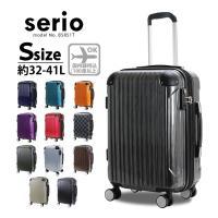 スーツケース 機内持ち込み 軽量 小型 Sサイズ セリオ ファスナースーツケース 47cm 双輪 キャリーバッグ 1年保証付き B5851T-S