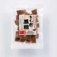 商品合計 10,800円以上で送料無料  こぼれ落ちる美味しさ・・・、香りと風味たっぷりの黒糖!! ...
