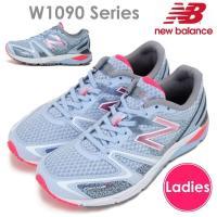 ブランド:New Balance(ニューバランス) 商品コード:W1090 商品名:NB(ニューバラ...