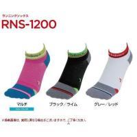 ブランド:New Balance(ニューバランス) 商品コード:RNS1200 商品名:NB(ニュー...