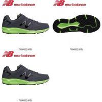ブランド:New Balance(ニューバランス) 商品コード:7054053 商品名:NB MR3...