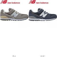 定価:5,200(税込) 品番:7482085 分類:キッズ・ベビー・マタニティキッズ靴 対象:キッ...