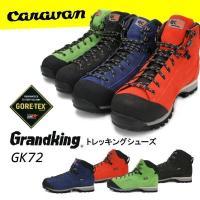 ブランド:キャラバンシューズ 商品コード:0011720 商品名:caravan(キャラバン) GK...