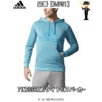 ブランド:adidas(アディダス) 商品コード:DJP51 商品名:71MESSCAMOライトSW...