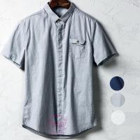 FOR BEST - ファッション 白シャツ 半袖シャツ カジュアルシャツ 30代40代50代 男性 夏 コットン サマー ルームウエア メンズ Yahoo!ショッピング