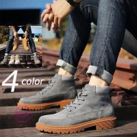 ショートブーツ メンズ ミリタリーブーツ ブーツ ワークブーツ 本革 革 靴 背が高く かっこいい ...
