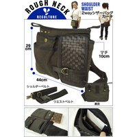 ROUGH NECK [ラフネック] RECULTURE 2way シザーバッグ ブラック☆[mbag]☆[lbag]