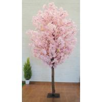 桜 230cm (造花 インテリア 観葉植物 サクラ コンパネ仕様)