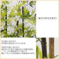 黒竹8本立パーテーション180cm (人工竹 造花 インテリア 和風 庭 フェイクグリーン バンブー)