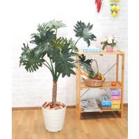 セロームプラント (フィロデンドロン 造花樹木 人工観葉植物 120cm)