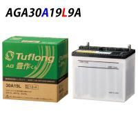 日立 豊作くん Tuflong 農業機械用バッテリー 12ヶ月保証 旧品番AG-30A19Lを新品番...