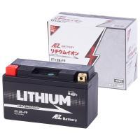 IT12B-FP AZ リチウムイオン バイク バッテリー 充電済 岡田商事 オートバイ GT12B...