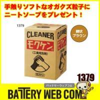 ●油汚れ・インク汚れの洗浄に効果的です。●練り状石鹸で、手ざわりソフトなオガ研磨粒子にニートソープを...