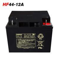 容量 37.5Ah 質量 15Kg サイズ 長197 幅165 総高170 (mm) 保証期間 約1...