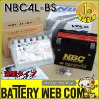 形式名: NBC 4L-BS 容量(Ah/10Ah): 3 重量(kg): 1.2 最大外形寸法(m...