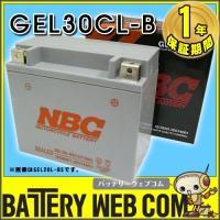形式名: NBC-GEL30CL-B 容量(Ah/10Ah): 30 重量(kg): 7.2 最大外...