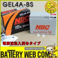 形式名: NBC-GEL4A-BS 容量(Ah/10Ah): 2.3 重量(kg): 1.1 最大外...