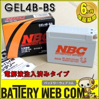 形式名: NBC-GEL4B-BS 容量(Ah/10Ah): 2.3 重量(kg): 1.1 最大外...