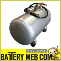全品安心の1年保証,エアサブタンク 25L空気タンク エアータンク 予備タンク 別タンク エアー タ...